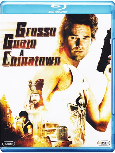 Grosso guaio a Chinatown [Blu-ray] [IT Import]