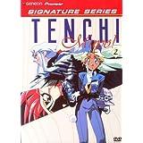 Tenchi Muyo! OVA, Vol. 2 ~ Artist Not Provided