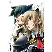 ドルアーガの塔~the Sword of URUK~ 第1の宮(初回受注限定生産版) [DVD]