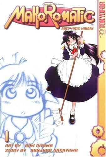 Mahoromatic Automatic Maiden 1 (Mahoromatic: Automatic Maiden)Bunjuro Nakayama