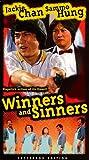 echange, troc Winners & Sinners [VHS] [Import USA]