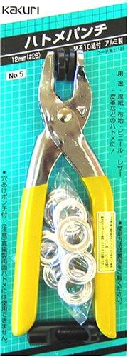 KAKURI ハトメパンチ 12mm用 No.5