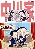 中川家 / 二人息子