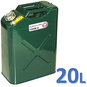 ガレージ・ゼロ ガソリン携行缶 20L 緑 縦型 GZKK39 [UN規格・消防法適合品]/ガソリンタンク/亜鉛メッキ鋼板/携行缶20L/ガソリン缶20L