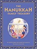 The Hanukkah Family Treasury (076240776X) by Zorn, Steven