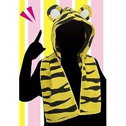 阪神タイガースグッズ なりきりマフラータオル イエロー