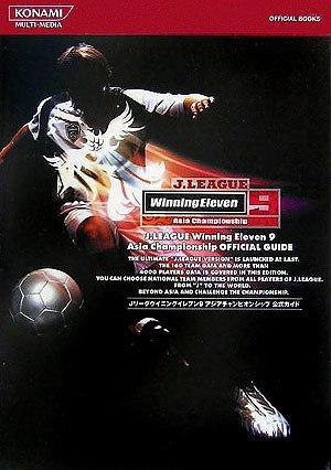 Jリーグウイニングイレブン9 アジアチャンピオンシップ 公式ガイド (KONAMI OFFICIAL BOOKS)
