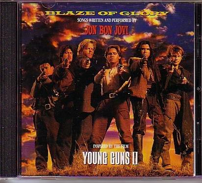 JON BON JOVI - Blaze of Glory [Vinyl LP] - Zortam Music