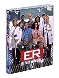 ER �۵�̿�� IV �ҥե���������������� ���å�1 [DVD]