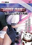 GROPER TRAIN: Search For The Black Pearl