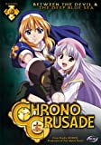 Chrono Crusade: V.5 Between the Devil and the Deep Blue Sea