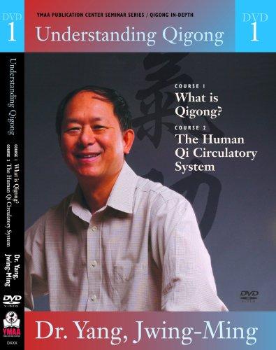 Understanding Qigong DVD1: Dr. Yang