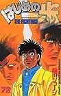 はじめの一歩 第72巻 2005年03月17日発売