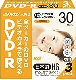 Victor ビデオカメラ用8cmDVD-R ハードコート 30分 3枚 VD-R30J3