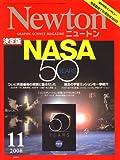 Newton (ニュートン) 2008年 11月号 [雑誌]