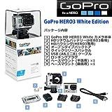 【GoPro NIPPON国内正規品】 GoPro HERO3 ホワイトエディション[CHDHE-301-JP]
