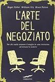 img - for L'arte del negoziato book / textbook / text book