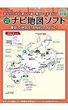 トヨタ(TOYOTA) トヨタ純正 ナビゲーション用 地図更新SDカード 全国版 08675-0AM16