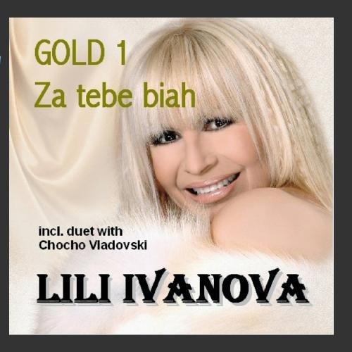 Ringtone: Send Lili Ivanova Ringtones to your Cell Phone! (ad) - 513azvgZY8L