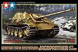 1000ピース ハイビジョンパズル タミヤ ボックスアート ドイツ駆逐戦車ヤークトパンサー(後期型) 1000-96