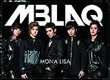 MONA LISA -Japanese Version-(初回限定盤A)