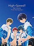�y�������Łz�f�� �n�C���X�s�[�h!�\Free! Starting Days�\[PCXE-50630][Blu-ray/�u���[���C]