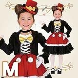 ディズニー ゴシック ミッキー キッズコスチューム 女の子 120cm-140cm 95078M