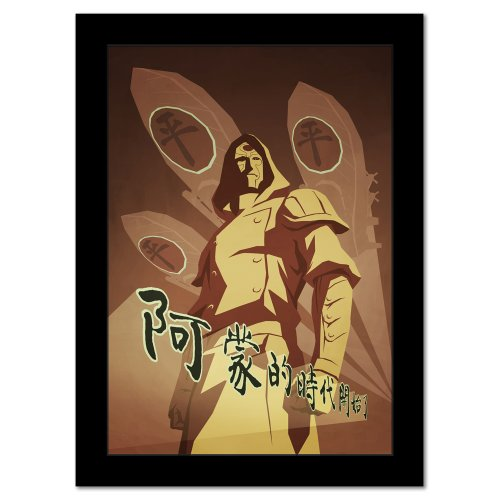 Legend of Korra: Amon Propaganda Art Print