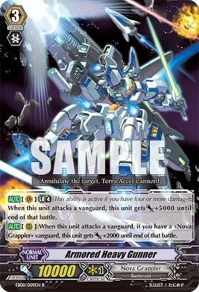 Cardfight!! Vanguard Tcg - Armored Heavy Gunner (Eb08/009) - Extra Booster Pack 8: Champions Of The Cosmos front-924941