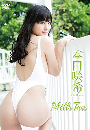 本田咲希/Milk Tea [DVD]