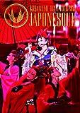 Image de KODA KUMI LIVE TOUR 2013 ~JAPONESQUE~ (2枚組Blu-ray) (通常盤)