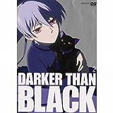 echange, troc Darker than Black Vol. 2/Episode 06-10 [Import allemand]