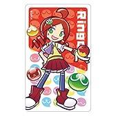 ぷよぷよ カードデコレーションジャケット りんご