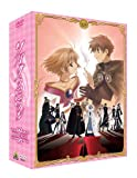 EMOTION the Best ツバサ・クロニクル DVD-BOX