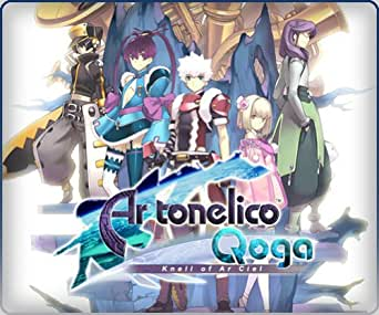 Ar tonelico Qoga:Binary World Elemia Island Complete Series - Complete Edition [Online Game Code]