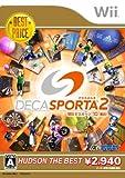"""デカスポルタ2 Wiiでスポーツ""""10"""