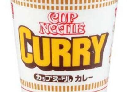 日清 カップヌードル カレー 85g×20個