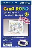 グラフテック マグネットシート(用紙2枚入り) CR09008