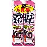 アース製薬 エアコン洗浄スプレー フローラルソープの香り 2本パック