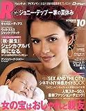 ROADSHOW (ロードショー) 2008年 10月号 [雑誌]