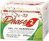 ビタリア製薬 フェーズ2 40袋