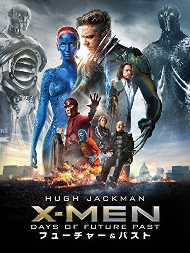 「X-MEN: フューチャー&パスト」の世界 (字幕版)