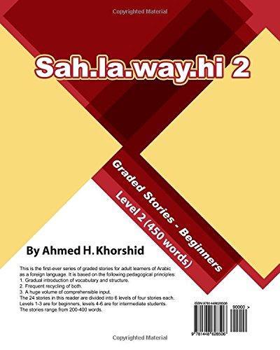 Sahlawayhi 2: Graded Stories for Beginners: Volume 2