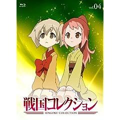 �퍑�R���N�V���� Vol.04 [Blu-ray]