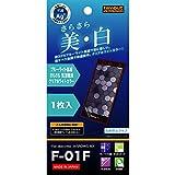 Amazon.co.jpレイ・アウト docomo ARROWS NX F-01F用 ブルーライトさらさら気泡軽減フィルム RT-F01FF/K1