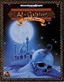 img - for AL-QADIM: Cities of Bone (AD&D 2nd Ed, Book + Campaign Guide + Booklet + Poster Map + Cards) book / textbook / text book
