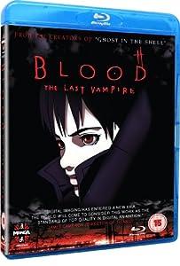 Blood - The Last Vampire [Blu-ray] [2000]