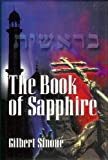 img - for The Book of Sapphire book / textbook / text book
