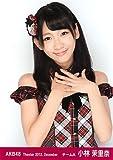 AKB48 公式生写真 Theater 2012.December 月別12月 【小林茉里奈】
