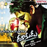 Lastest Dookudu News